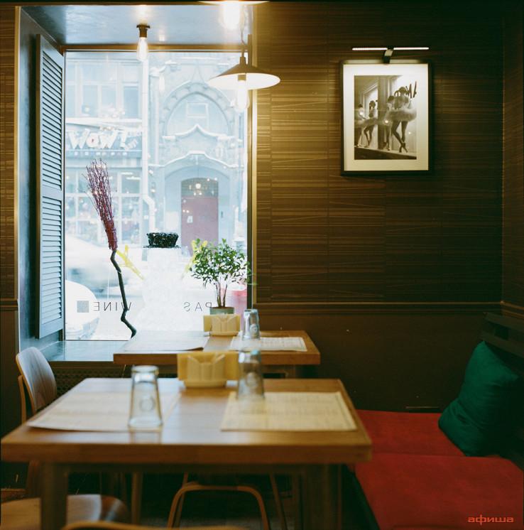 Ресторан Putanesca - фотография 8