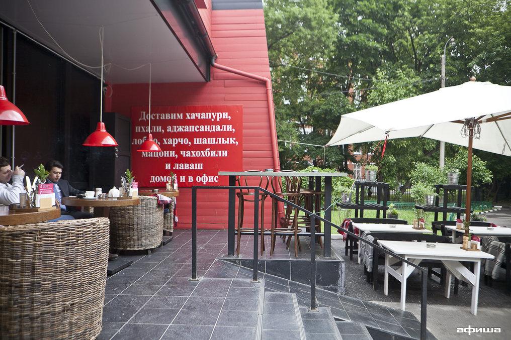 Ресторан Хачапури - фотография 7