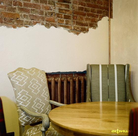 Ресторан Rubinstain - фотография 5