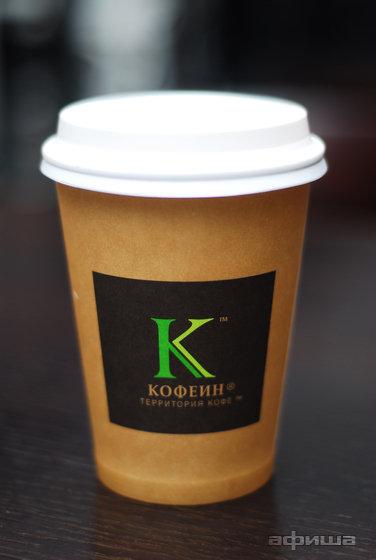Ресторан Кофеин - фотография 6