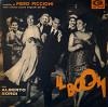 Бум (Il boom)