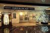 Parfum Palace