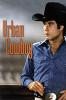 Городской ковбой (Urban Cowboy)