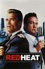 Красная жара (Red Heat)
