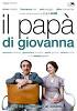 Папа Джованны (Il papà di Giovanna)