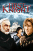 Первый рыцарь (First Knight)
