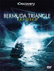Бермудский треугольник (Bermuda Triangle Exposed)