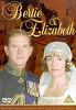 Берти и Елизавета (Bertie and Elizabeth)