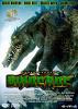 Динокрок (Dinocroc)