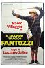Второй трагический Фантоцци (Il secondo tragico Fantozzi)