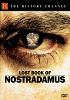 Потерянная книга Нострадамуса (Lost Book of Nostradamus)