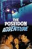 Приключения «Посейдона» (The Poseidon Adventure)