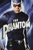 Фантом (The Phantom)