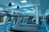 Спортивно-оздоровительный комплекс «Гранат»