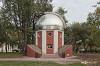 Народная обсерватория