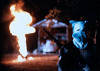 Миссисипи в огне (Mississippi Burning)