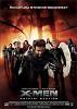 Люди Икс: Последняя битва (X-Men: The Last Stand)