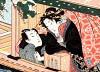 Сюнга. Вторая страсть самурая