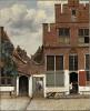 Rijksmuseum в Загорье