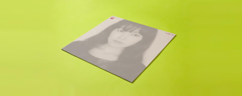 Ai Aso «Lone»