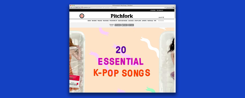 20 кей-поп-песен, обязательных для прослушивания