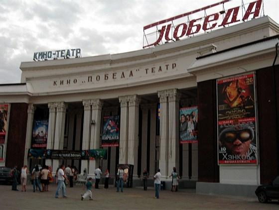 билеты в театр юного зрителя саратов