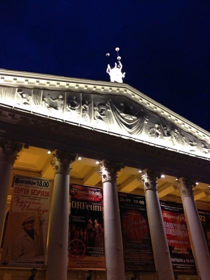Фото воронежский театр оперы и балета