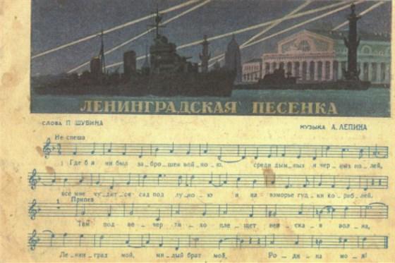 Письмо домой. Корреспонденция Великой Отечественной войны смотреть фото
