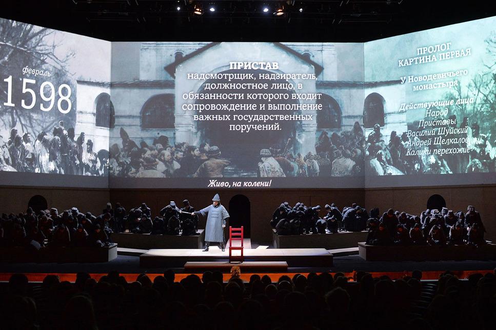 Борис Годунов смотреть фото