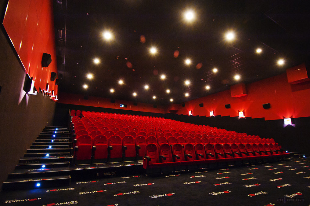 Афиша кинотеатров в астрахани большое кино купить билет на концерт макаревича в харькове