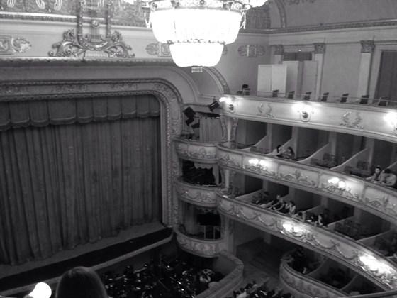 Фото екатеринбургский театр оперы и балета