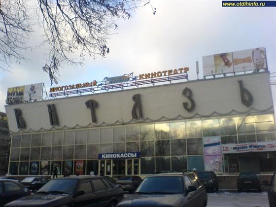 Фото кинотеатр Формула Кино Витязь