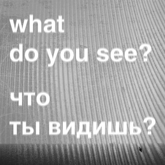 Александр Морозов смотреть фото