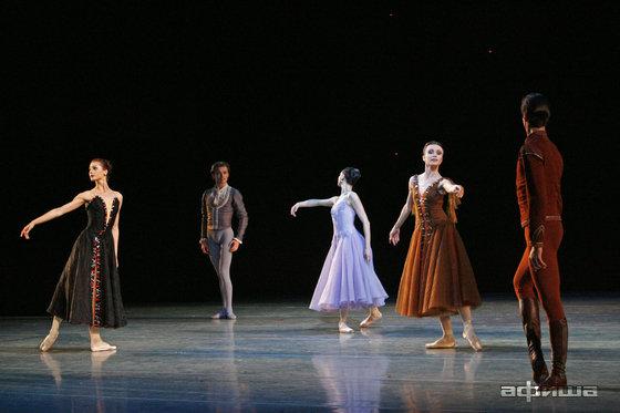 Вечер одноактных балетов («Шотландская симфония», «В ночи», «Тема с вариациями») смотреть фото