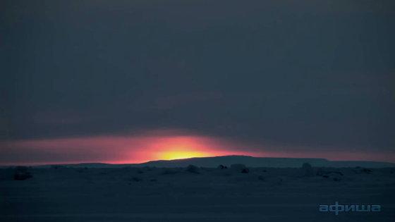Арктика великая. Часть первая: Почитание духа огня смотреть фото