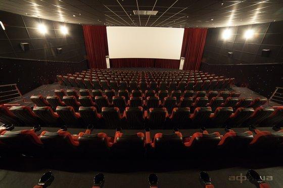 Афиши сочи кино театр драмы омск купить билеты онлайн