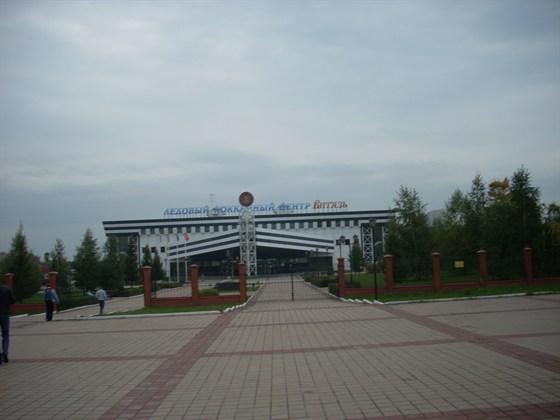 Фото ледовый дворец «Витязь»