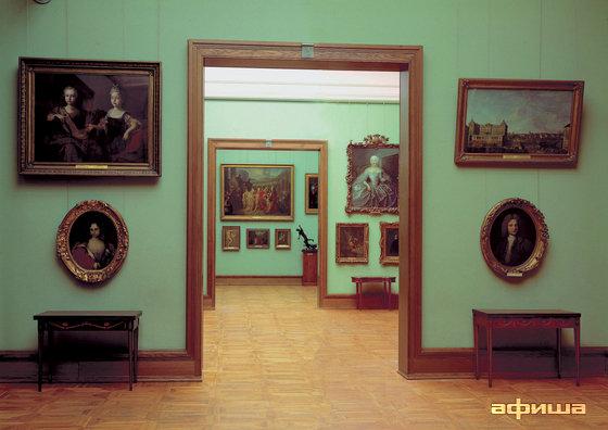 Фото музей Третьяковская галерея