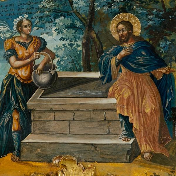 Библия Пискатора смотреть фото