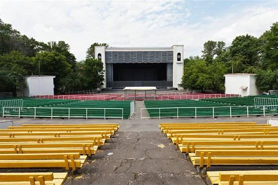 Зеленый театр им стаса намина афиша концерты афиша в гомеле