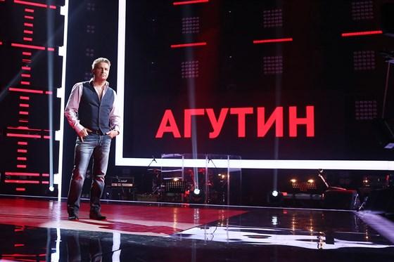 Леонид Агутин смотреть фото