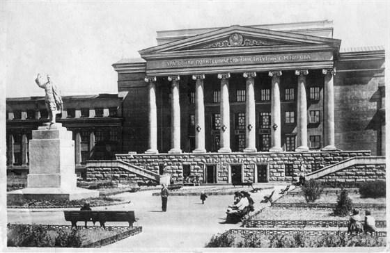 Фото памятник Кирову около УПИ (известно как место встреч «У сапога»)