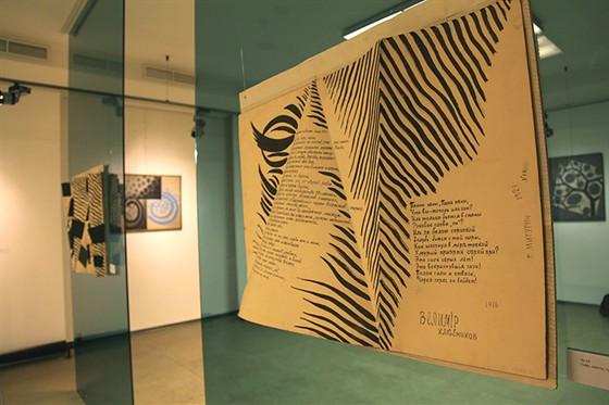Фото выставочный зал Фонд «Эра»