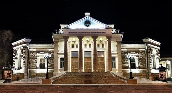 Театр афиша челябинск драмтеатр новороссийск театр купить билет