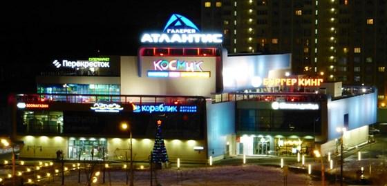 Фото кинотеатр Космик