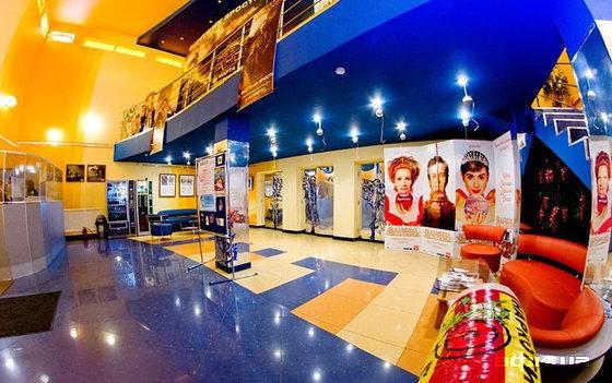 Фото кинотеатр Чайка