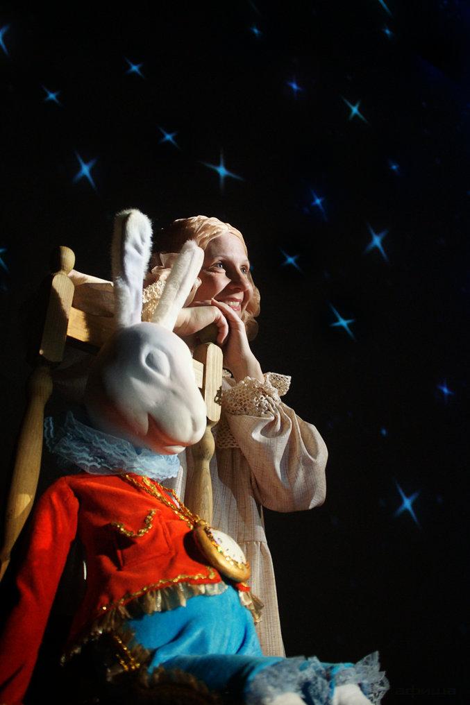 Удивительное путешествие кролика Эдварда смотреть фото