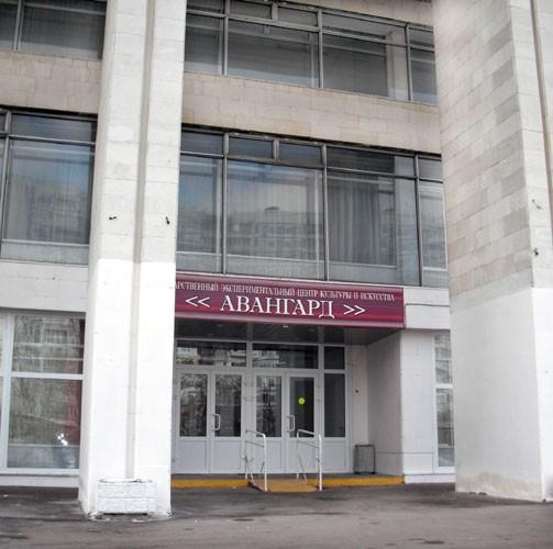 Фото концертный зал ДК «Авангард»