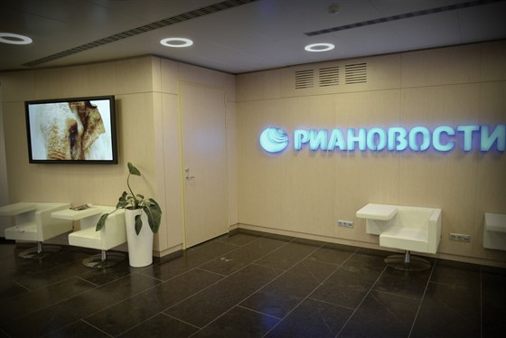 Фото пресс-центр РИА «Новости»