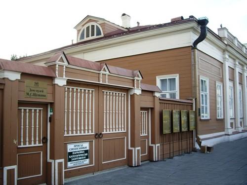 Фото домашний театр в доме Щепкина